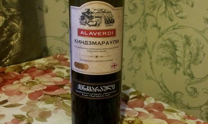 Вино Алаверди Киндзмараули и его особенности