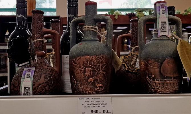 Какое вино «Саперави» выбрать в России?