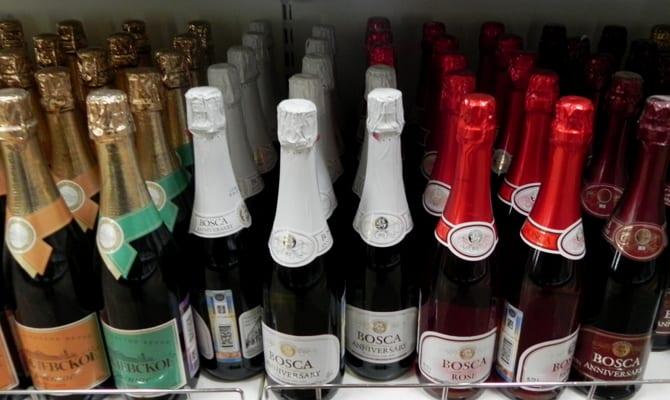 Лента магазин шампанское