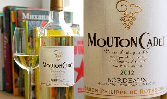 Уникальное белое вино