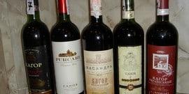 Алкогольный напиток: вино кагор