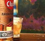 Брутальный кубинский ром