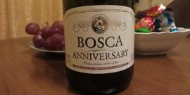 Игристое шампанское «Боско»