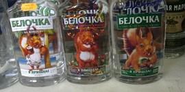 Оригинальная водка «Белочка»