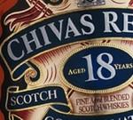 Уникальный напиток «Чивас Ригал»