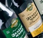 Неповторимая водка Зеленая марка