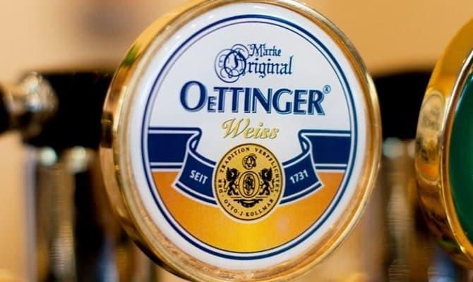 История пивоваренной компании