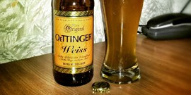 Немецкий пивной бренд «Oettinger weiss»