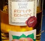 Вкусная водка «Страна Камней»