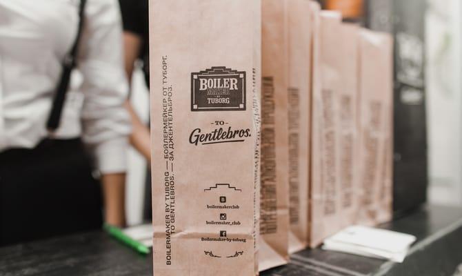 TuborgBoilermaker – разработка российских пивоваров