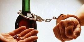 Быстрое лечение алкогольной зависимости – актуальные методы без госпитализации