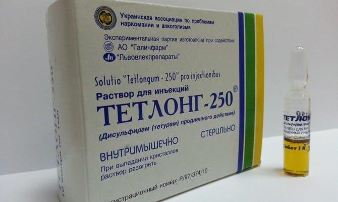 Эффективная терапия с применением лекарственных препаратов
