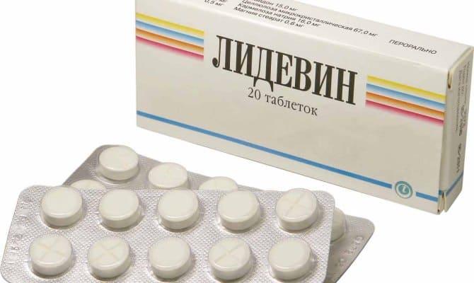 В основу состава средства входит дисульфирам, а также витамины B4 и B3