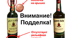 nalivali.ru